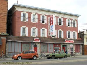 Jasper House Hotel